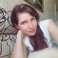 Фотография Юли Галкиной ВКонтакте