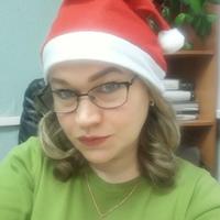 Фотография профиля Натальи Шипуновой ВКонтакте