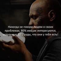 Мерганов Макс