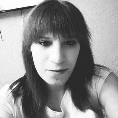 Valentina, 26, Kansk