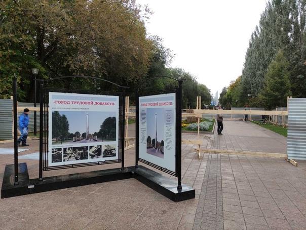 В Самаре устанавливают стелу «Город трудовой добле...