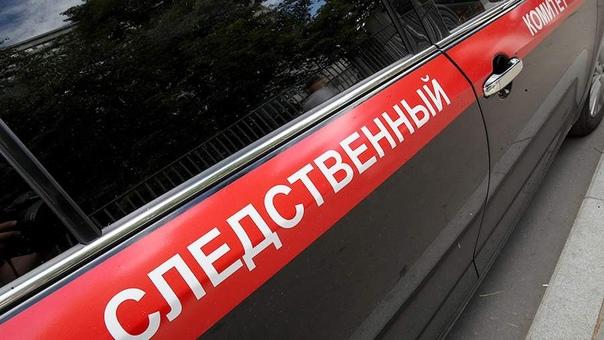 Ученик открыл стрельбу в школе Пермского края  Сле...