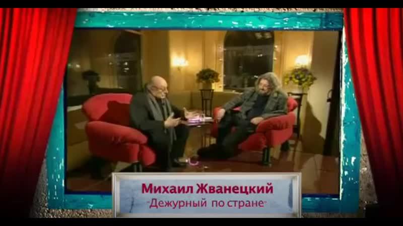 История российского юмора 2002 год