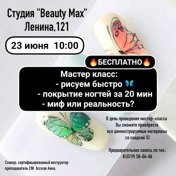 -77511436_457242668