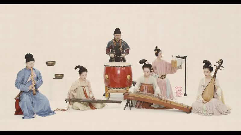 古琴Guqin筝琵琶笛箫鼓 《长安十二时辰幻想曲》Fantasia :Changan in ancient China唐代装束Costumes and Armor of Tang Dynasty