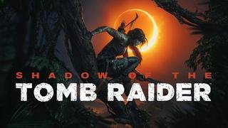 Shadow of the Tomb Raider (PS4, PS Plus) часть 3.2 - мост, леопард и Лара в детстве