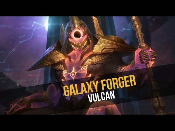 NEW SKIN for Vulcan Galaxy Forger