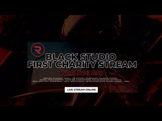 R_sound black studio | FIRST CHARITY STREAM