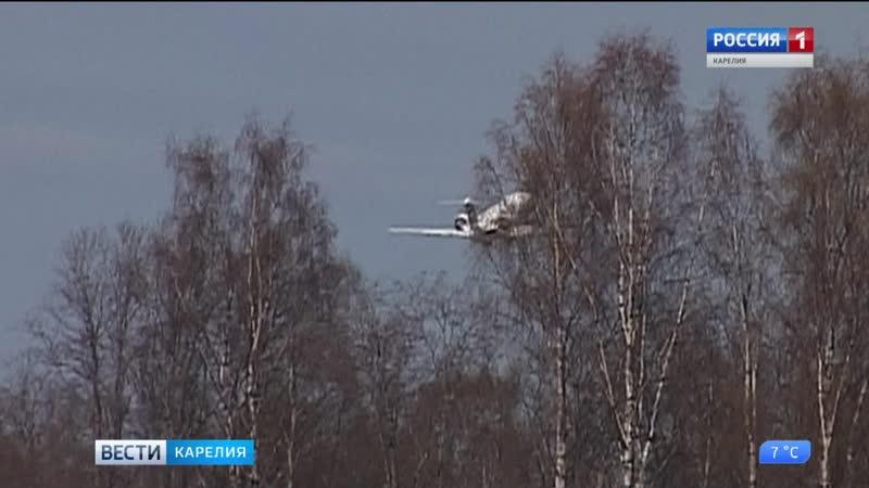 Авиасообщение между Карелией и Финляндией возобновят