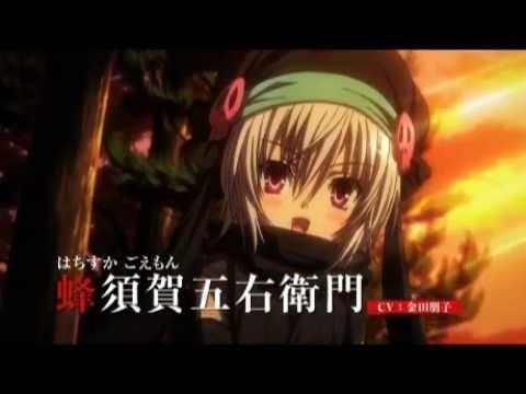 織田信奈の野望 プロモーション映像第3弾 PV3