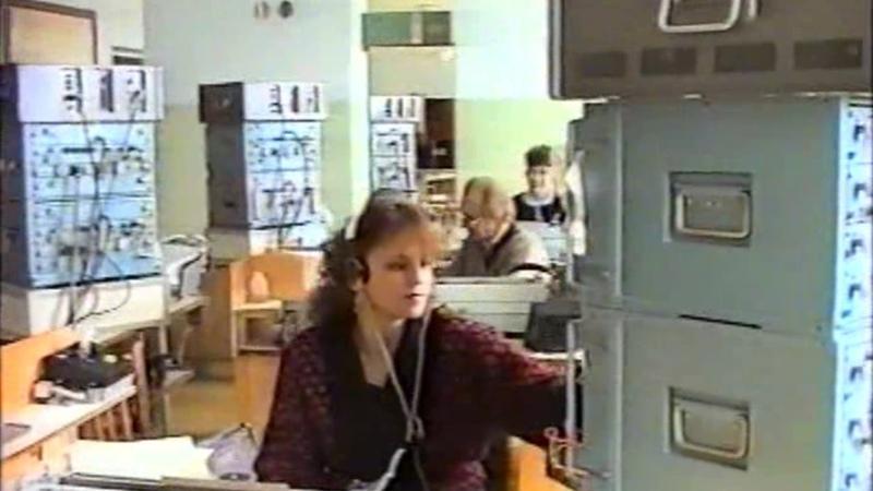 Радиоцентр (Видео по заказу Югрыбтранссбыт, Севастополь) ВС Одиссей 1993 г