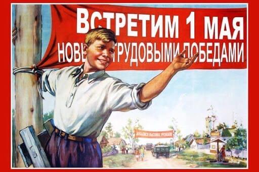 Мир ️ труд Май!!!!