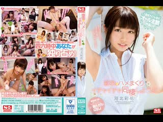 ssni 240 - Kawakita Saika - [ english subtitle ] All the JAV Хентай Hentai japan Brazzers Big tits Drama Аниме Anime порно porn