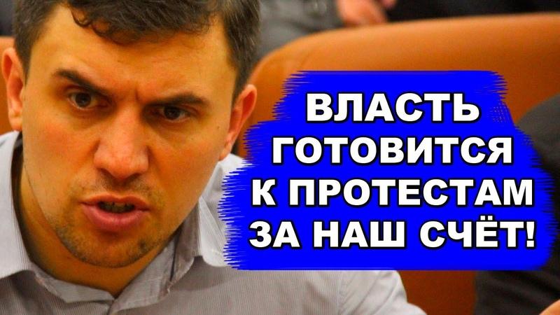 Оппозиция чуть не растерзала чиновника пУТИНСКОЙ вертикали власти! | RTN