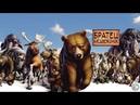 Братец Медвежонок Disney Мультик для детей игра