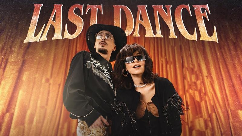 Время и Стекло Last Dance