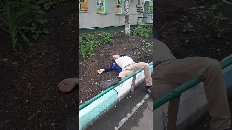 Парень подустал Омск