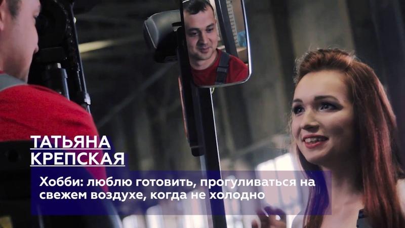 ZAVODчанки 22 backstage Татьяна Крепская водитель погрузчика на заводе двигателей ПАО КАМАЗ