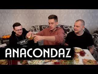 Anacondaz  про Россию и Родину-мать - вДудь