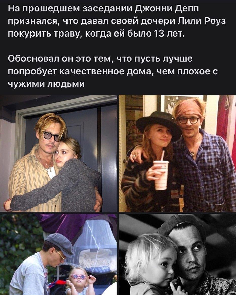 Забота отца о здоровье дочери!
