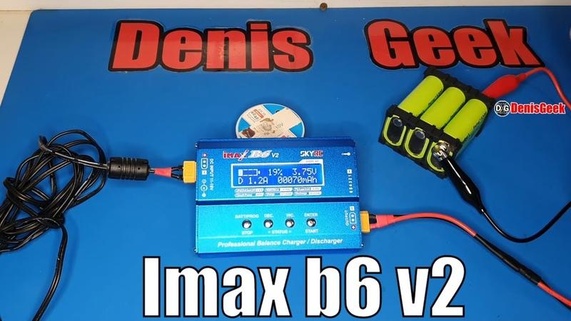 Универсальное зарядное устройство IMAX b6 v2 skyrc новая версия зарядного для аккумуляторов