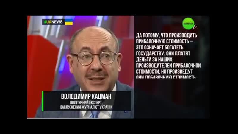 Українці втрачають віру в державу [укр. 09.06.2020]