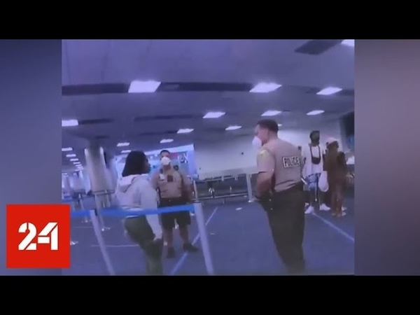 Как белый полицейские в Майами избили темнокожую женщину