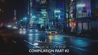 JAPANESE  シティポップ City Pop/Funk AOR Compilation̴
