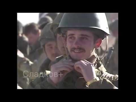 Десантура 56 дшбр Чечня Афган освобождение Европы