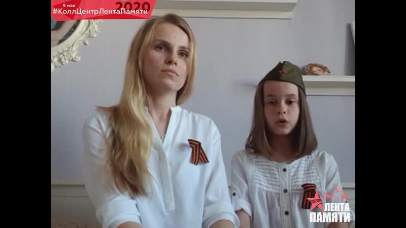 ЛентаПамяти История от Комаровой Эмилии и Лидии
