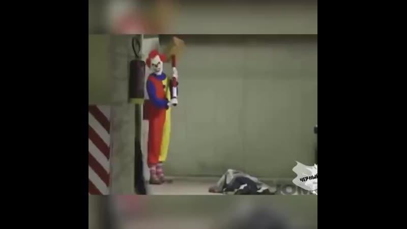 Реакция американцев и россиян на клоуна с кувалдой 480p mp4