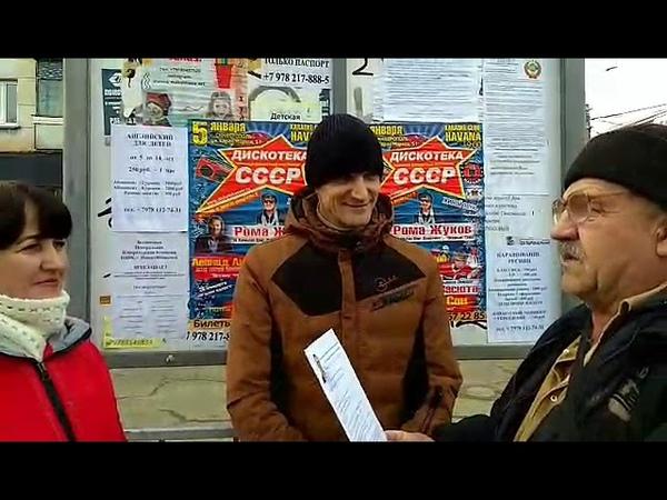СССР 29 12 2020 Крым УИК №2 Симферополь ждёт Советских граждан домой на Родину