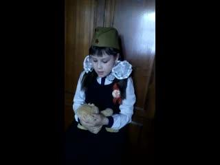 №51 Иванова Анастасия (8 лет), МОУ СОШ №4, автор Лора Тасси Ой, мишка, как же страшно мне