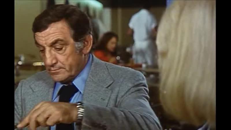 Разгневанный L'homme en colère 1978 режиссер Клод Пиното