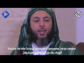 Шайх Саид аль-Камали | Ответь на зов твоего Господа  Велик Он и Возвышен