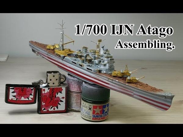 1 700 Fujimi IJN Atago Assembling
