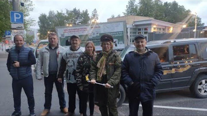 Посол США запрети Парад Победы 9 мая в Москве