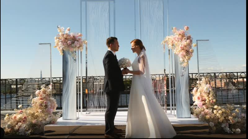 Небесный бриз. Свадьба Карины и Ивана