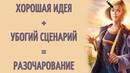 [Movierdose] Как погубить удачную задумку (Обзор сериала Доктор Кто, серия Призрачный монумент)
