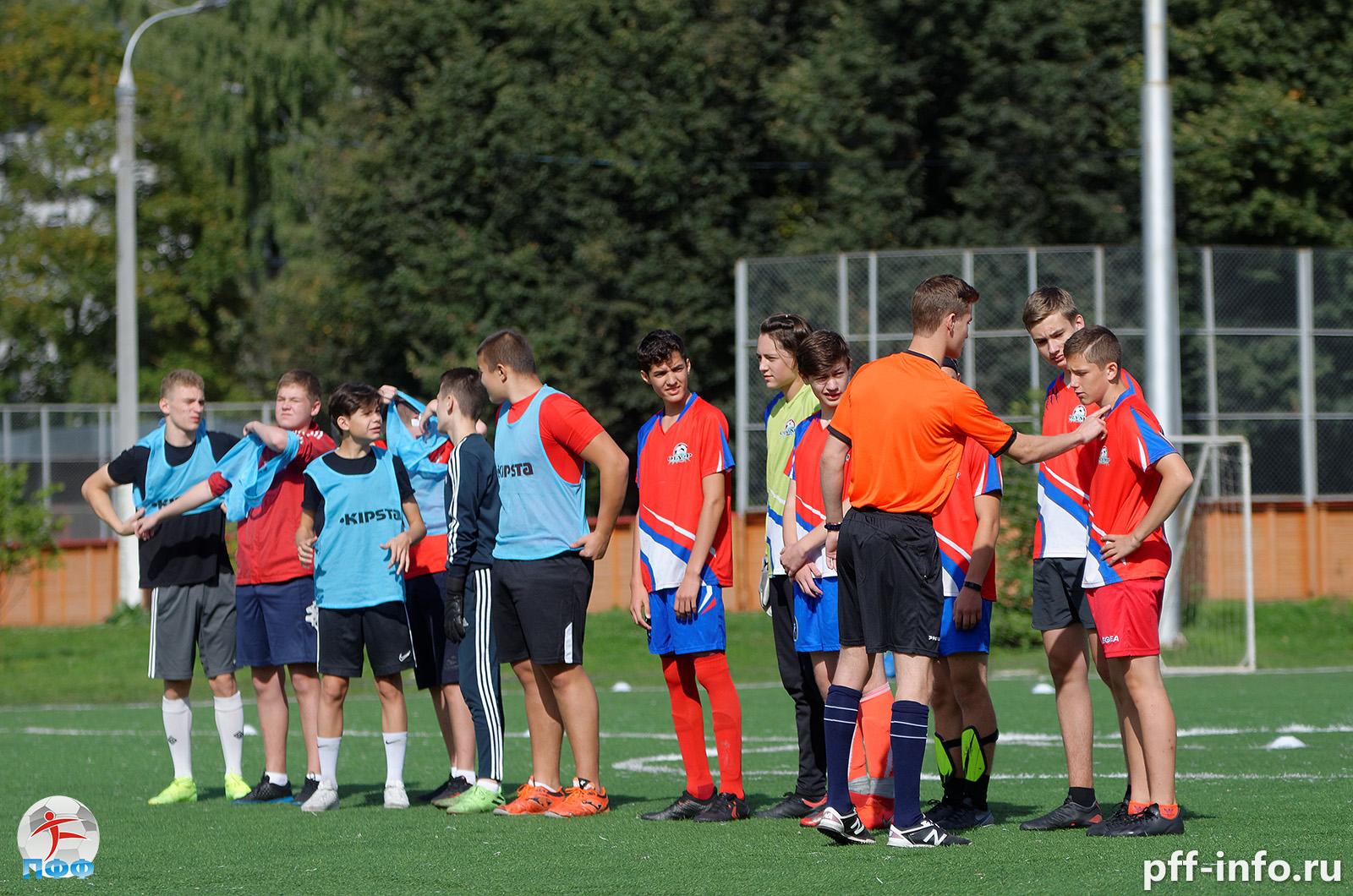 Завершился очередной курс Школы футбольного арбитра в Подольске