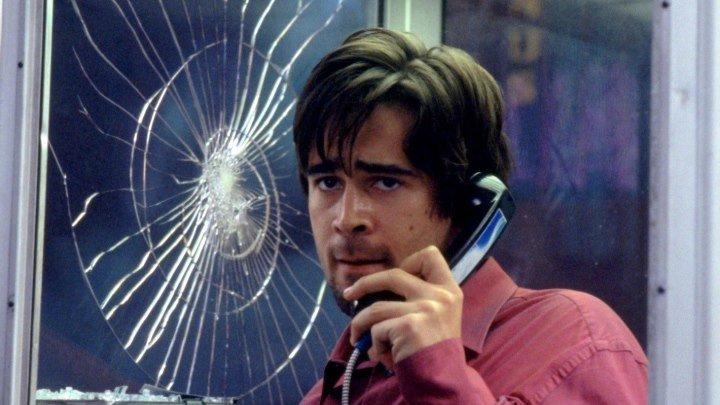Телефонная будка (2002) триллер, криминал, детектив