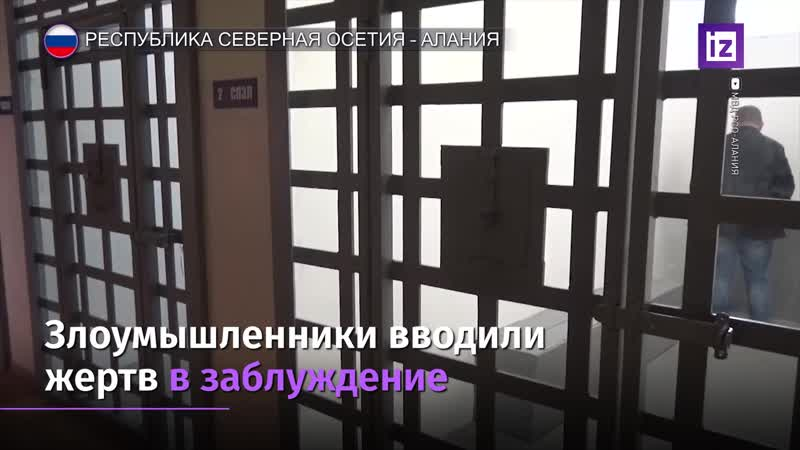 В Северной Осетии задержаны подозреваемые в незаконном обналичивании маткапитала