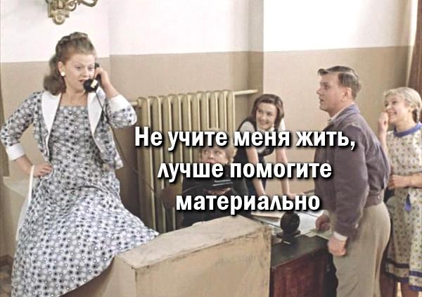 Совет Федерации о мерах борьбы с бедностью в России 2021