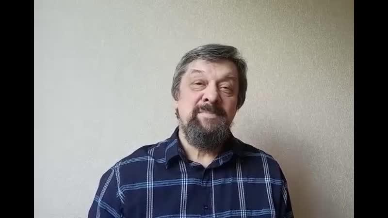 Рязанцев Андрей Владимирович видеобеседа Голосовой аппарат человека