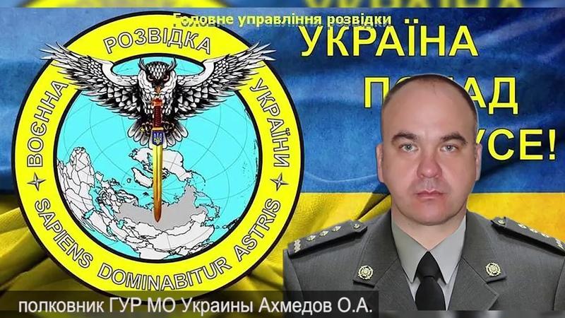 Задержание агентуры ГУР МО Украины в Крыму
