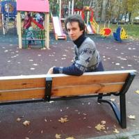 Фото Игоря Атабекова ВКонтакте