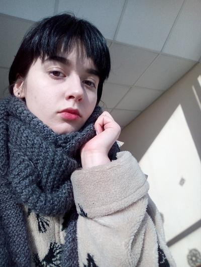 Элизабет Лойфер