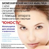 Татьяна Янина   Москва