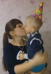 Шехонина Алёна (Ипатова)