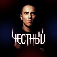 Фотография Тимура Гатиятуллина ВКонтакте